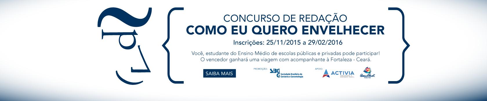 Concurso-de-Redacao-SBGG_FullBanner-ALTERADO