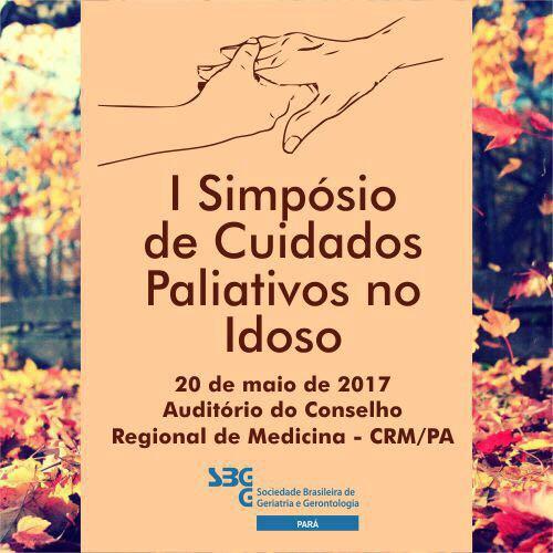 1492438198_2017-03-28-Simposio_de_Cuidados_Paliativos
