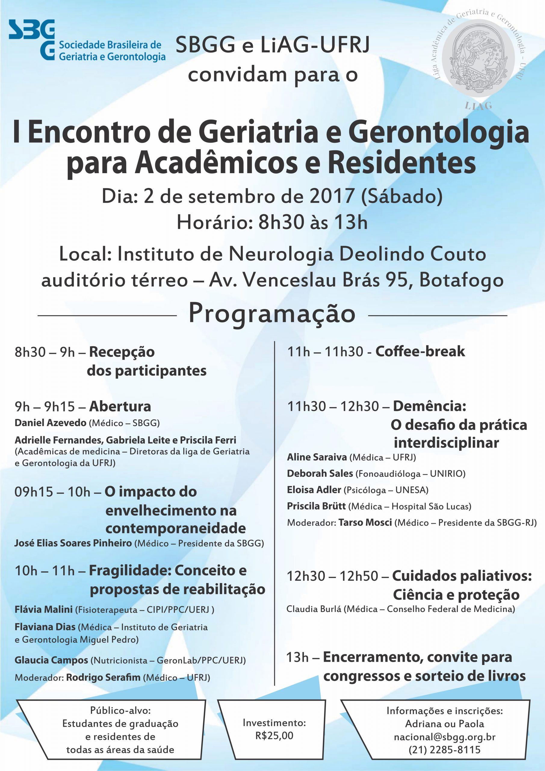 A SBGG e LiAG – UFRJ convidam para o I Encontro  de Geriatria e Gerontologia para Acadêmicos e Residentes.